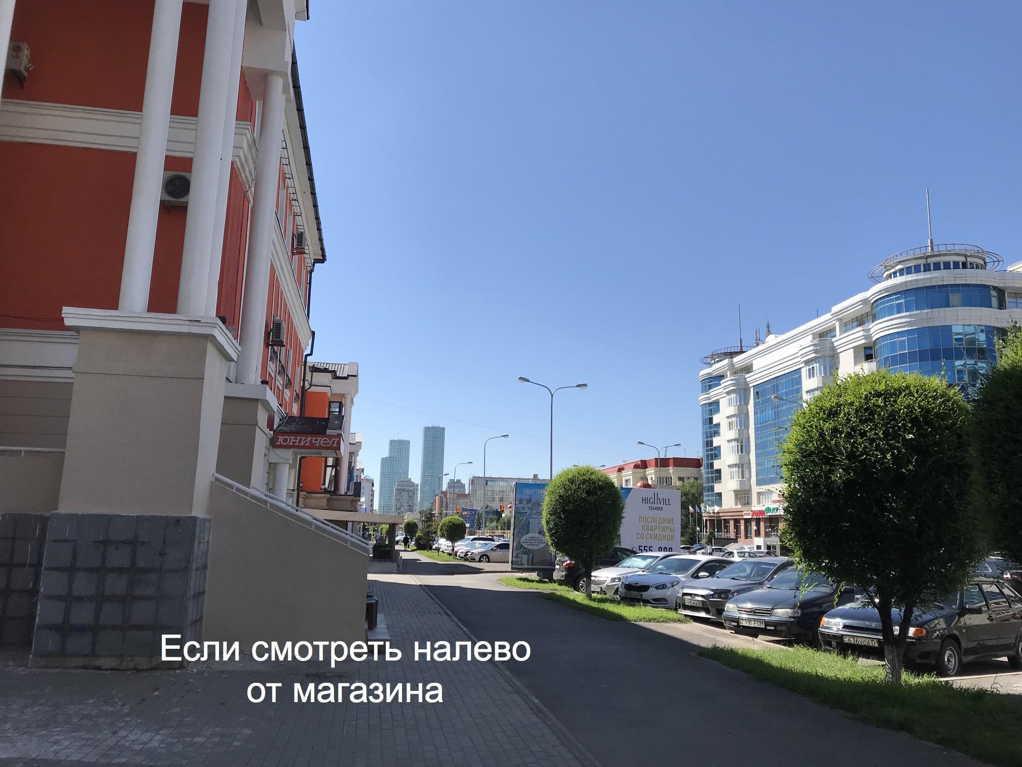 imanova_4
