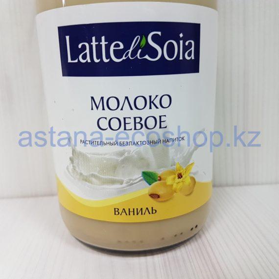 Молоко соевое, ваниль (тростниковый сахар, без лактозы) — 750 мл