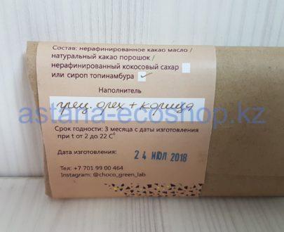 Шоколад на сиропе топинамбура 'Choco Greenlab' (грецкий орех, корица), без сахара — 55 г