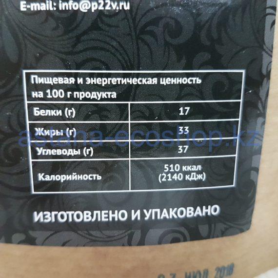 Семена чиа, черная — 200 г