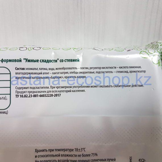 Мармелад желейно-формовой со стевией (без сахара, без глютена) — 200 г