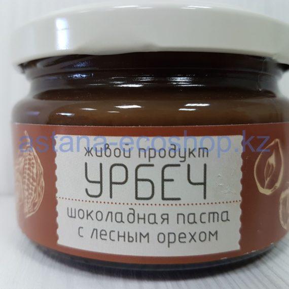 Урбеч (сырая паста) шоколадный с лесным орехом (улучшает кожу и волосы, усиливает мозговую деятельность) — 225 г