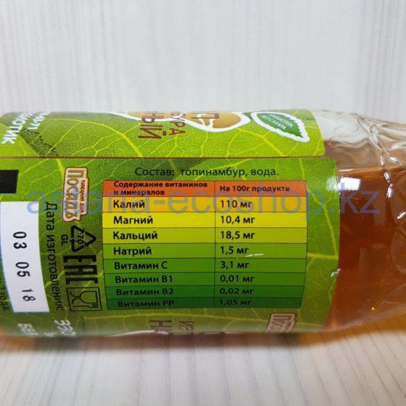 Сироп из топинамбура натуральный (без сахара) — 330 г