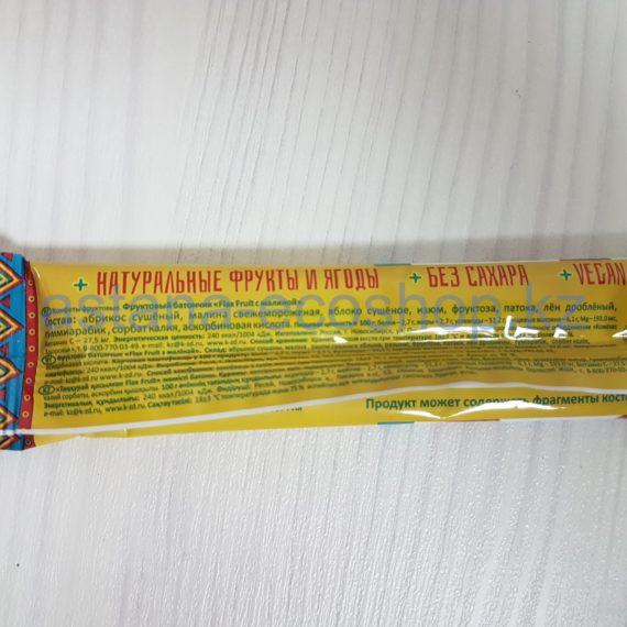 Батончик Flax фруктовый 'Малина' (без сахара, веган) — 30 г