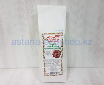 Мука пшеничная цельнозерновая — 1 кг