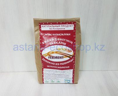 Толокно (талкан) из пшеницы цельносмолотая — 800 г