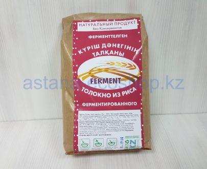 Толокно (талкан) из ферментированного риса — 500 г
