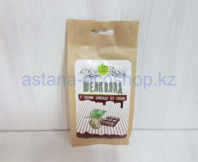 Шелколад (шелковица + шоколад) в горьком шоколаде (без сахара) — 100 г