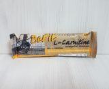Урбеч (сырая паста) семян тыквы (чистит кожу и угри, антипаразитарный) — 225 г