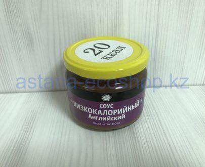 Соус низкокалорийный, английский (овощной, томатный), без сахара, без глютена — 300 г
