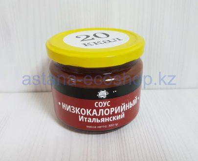 Соус низкокалорийный, итальянский (овощной, томатный), без сахара, без глютена — 300 г