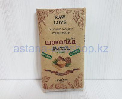 Горький шоколад на сиропе топинамбура, кедровый орех (без глютена, без сахара) — 90 г