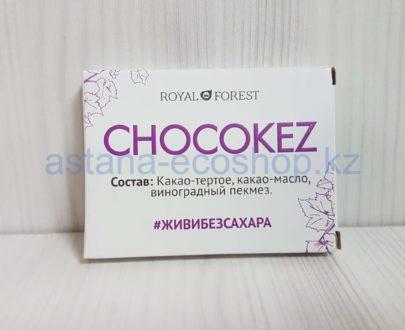 Шоколад 'Chocokez' на основе виноградного пекмеза (без сахара) — 30 г