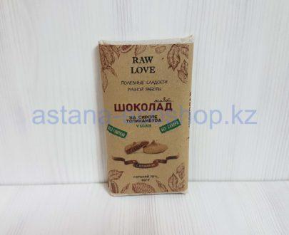 Горький шоколад на сиропе топинамбура, с инжиром (без глютена, без сахара) — 90 г