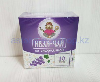 Иван-чай со смородиной, ручной сбор (черная смородина) — 10 пак.