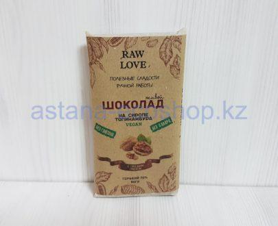 Горький шоколад на сиропе топинамбура, грецкий орех (без глютена, без сахара) — 90 г