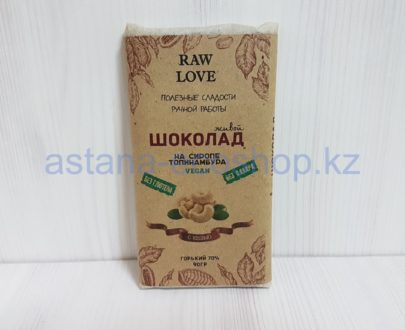 Горький шоколад на сиропе топинамбура, кешью (без глютена, без сахара) — 90 г