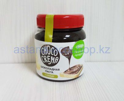 Шоколадная паста с кешью (тростниковый сахар, без лактозы) — 200 г