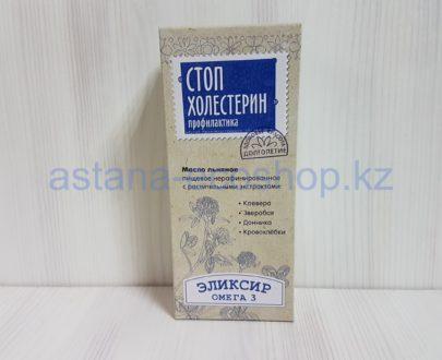 Масло льняное 'Стоп холестерин' — 200 мл