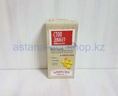 Масло льняное 'Стоп диабет' в капсулах — 180 капс.
