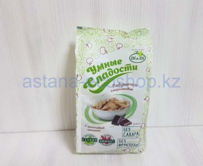 Подушечки амарантовые с шоколадной начинкой (без сахара, без глютена) — 150 г