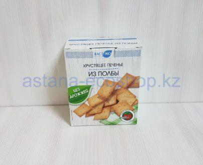 Хрустящее печенье из полбы (без сахара, без дрожжей) — 170 г