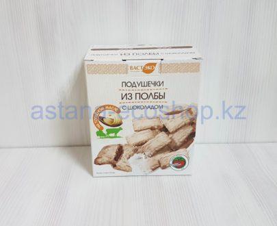 Подушечки из полбы на топленом масле, с шоколадом (тростниковый сахар) — 200 г