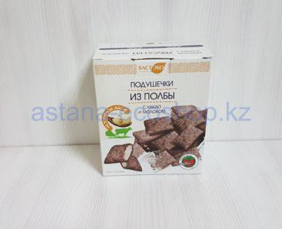 Подушечки из полбы с какао и молоком (тростниковый сахар) — 200 г