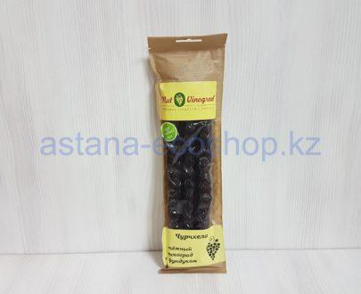 Чурчхела, темный виноград с фундуком — 180 г (3 шт)