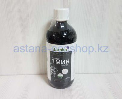 Масло черного тмина Black (эфиопские семена) — 500 мл