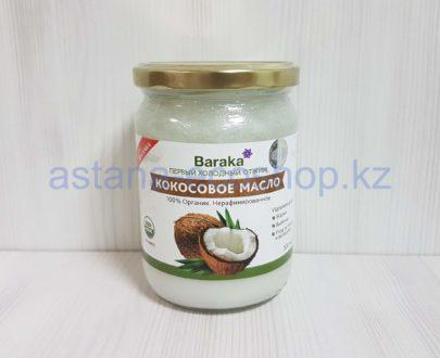 Кокосовое масло (нерафинированное, холодный отжим) — 500 мл