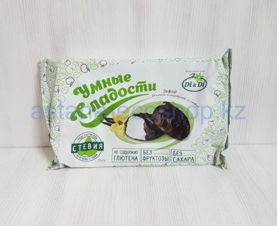 Зефир ванильный глазированный со стевией (без сахара, без глютена) — 180 г