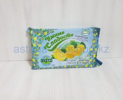 Мармелад желейно-формовой со стевией, со вкусом лимона (без сахара, без глютена) — 200 г