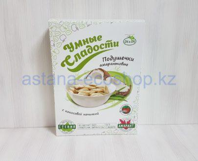 Подушечки амарантовые с кокосовой начинкой (без глютена, без сахара) — 220 г