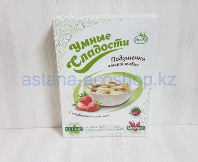 Подушечки амарантовые с клубничной начинкой (без глютена, без сахара) — 220 г
