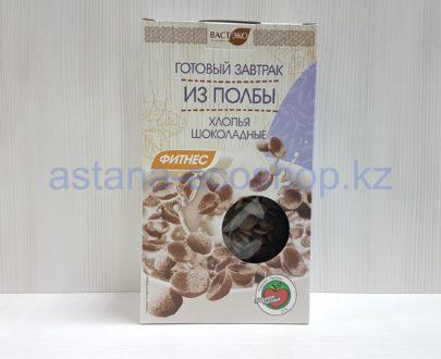 Готовый завтрак из полбы 'Хлопья шоколадные Фитнес' (тростниковый сахар) — 200 г