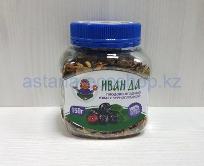 Плодово-ягодный взвар (чай из сушеных ягод) с черноплодкой — 150 г
