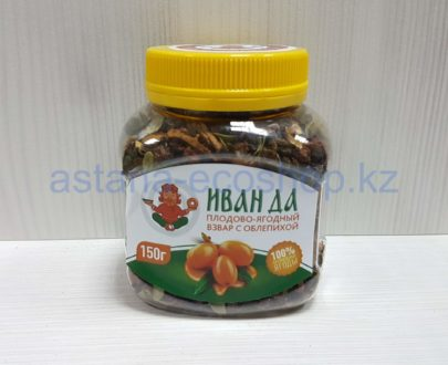 Плодово-ягодный взвар (чай из сушеных ягод) с облепихой — 150 г