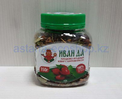 Плодово-ягодный взвар (чай из сушеных ягод) с шиповником — 150 г