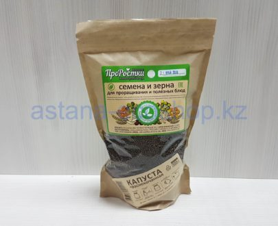Микрозелень для проращивания 'Капуста краснокочанная' (укрепляет сосуды, снижает холестерин) — 100 г