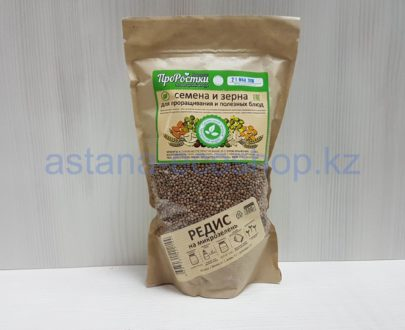 Микрозелень для проращивания 'Редис' (пищеварение, желчегонный) — 100 г