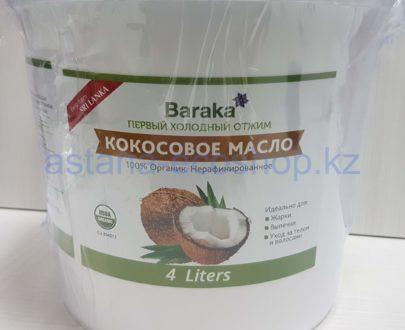 Кокосовое масло (нерафинированное, холодный отжим) — 4 л