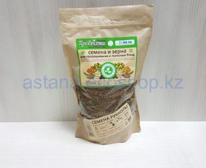 Микрозелень для проращивания 'Руккола' (повышает гемоглобин, снижает холестерин) — 100 г