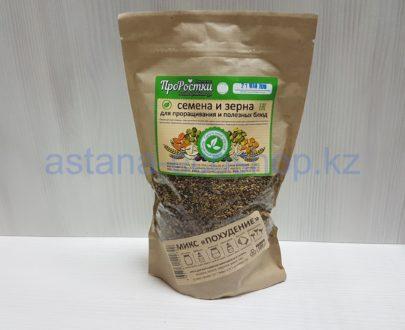 Микрозелень для проращивания 'Микс для похудения' (люцерна, капуста, пажитник, редис, лен) — 100 г
