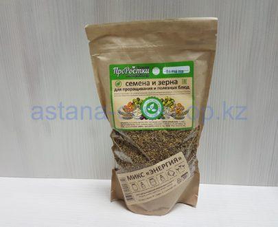 Микрозелень для проращивания 'Микс Энергия' (люцерна, клевер, пажитник, кунжут, горчица) — 100 г