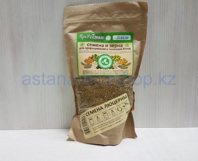 Микрозелень для проращивания 'Люцерна' (сердечно-сосудистая, нервная, имунная система) — 100 г