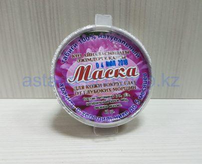 Маска для кожи вокруг глаз от морщин (белок, мед, овсяное молоко) — 40 г