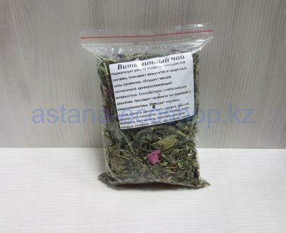 Чай витаминный (1 упак.)
