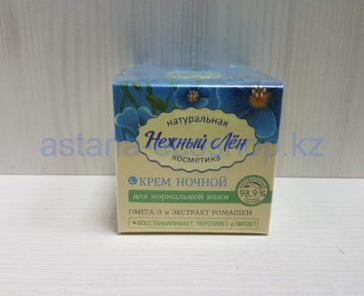Крем ночной, омега-3 и экстракт ромашки (для нормальной кожи) — 50 мл