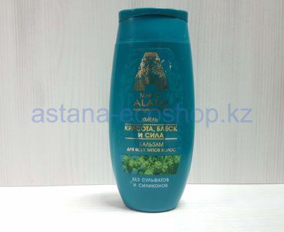 Бальзам для волос, красота и блеск, для всех типов волос (хмель) — 250 мл